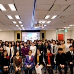 20180120日本女子経営大学院25